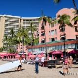 『ハワイ島&オアフ島の旅:ロイヤルハワイアンホテル外観』の画像