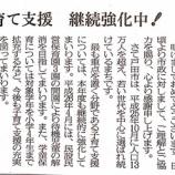 『戸田市は人口13万人。子育て支援によりいっそう力を入れていきます』の画像