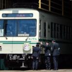 理瑛旅客鉄道 II