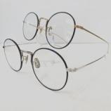 『Mr.Gentleman、ラウンド型革巻メガネ「RIVER」』の画像
