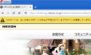 マビ公式「このサイトは、近い将来にサポートの中止が予定されているプラグインを使用しています。」