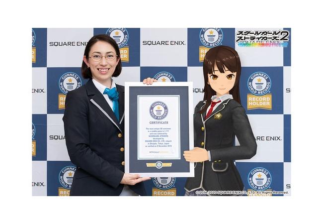 【伝説】スクエニ、遂にギネス記録を達成!!
