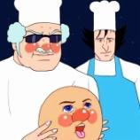 『ジャムおじさんがかまどで焼き殺すシーン』の画像