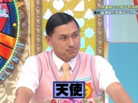【日向坂】吉村さん、番組冒頭『天使』に違和感wwwwwwwww