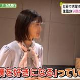 『【乃木坂46】本当に凄いなんだな・・・山下美月、こんな隙間にもプロモーションを入れてくる有能ぶりを発揮wwwwww』の画像