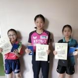『【試合結果】第29回宮城県小学生卓球選手権大会(6年生・5年生・カブ・バンビの部)』の画像