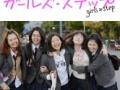 【悲報】E-girls映画が壮絶大爆死wwwwwwwwwwwww