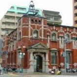 『神戸元町物語』の画像