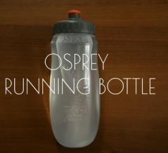 トレランザック用に買ったオスプレーのボトルがとても良い。