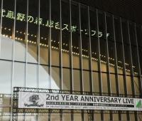 【欅坂46】2ndアニバーサリーライブセトリ感想まとめ(1日目)