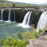 『いつか行きたい日本の名所 原尻の滝』の画像