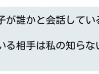 【乃木坂46】休業中の北野日奈子が激怒...ブログ更新でHey! Say! JUMP知念との噂を全否定!