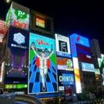 東京みやげ→東京ばな奈 神奈川→鳩サブレ 愛知→赤福 大阪→?