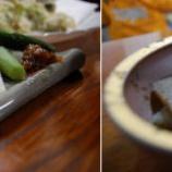 『【追加記事】居酒屋割烹えんや 2月~3月のミニ会席料理』の画像
