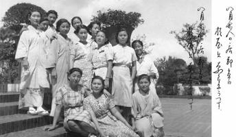 戦前・戦後のモノクロ写真を淡々と貼る(女性中心でな)