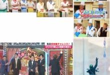 香取慎吾が木村拓哉がドラマ内でみせたポーズを披露(画像あり)