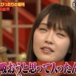 『クロちゃん『かずみんは48グループの甘汁が吸えると思って乃木坂46に入ったんでしょ??』』の画像