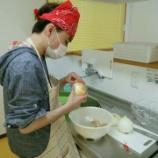 『【ながさき】調理実習!!』の画像