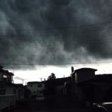 『雷と虹と夕焼け』の画像