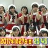 【速報】チーム8神9が決定!!【選抜】