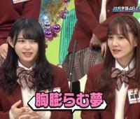 【欅坂46】久美がシングルデビューって言ったとき芽実が苦い顔してたのが気になる