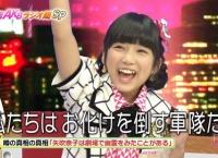 【HKT48】矢吹奈子「じゃんけん大会の本のぱるるさんが可愛くてチューしちゃった」