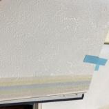 『クロスとは壁紙のこと』の画像