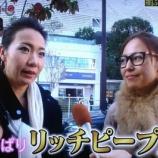 『【画像】東京世田谷区で買える4,690万円の一軒家がヤバすぎる!「これは通路」「頭おかしくなりそう」』の画像