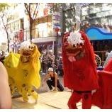 『まちの文化・熊本のお祭り。MS・Publisherを初使用。』の画像
