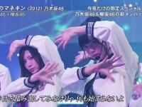 【衝撃】乃木坂46白石麻衣と欅坂46平手友梨奈が合同SHOWROOMを開催wwwww