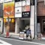 【東京 池袋】DIORAMA CAFE(ジオラマカフェ) イチジクのコンポートとchaiクリームのパンケーキ