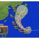 災害規模の台風なのに会社に行かないといけない