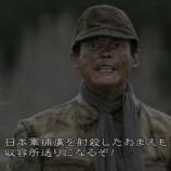『伊藤忠商事が1,433億円もの減損損失!中国に入れ込んだ大企業の末路。』の画像