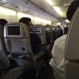 『エコノミークラスのシート間隔が広い航空会社はどこだ?』の画像