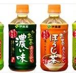 結局一番おいしい「ペットボトル緑茶」ランキングww