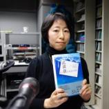 『「武満徹 ある作曲家の肖像 」の著者 小野光子さんをお招きして』の画像