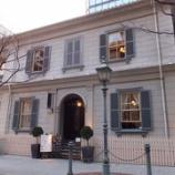 『神戸・旧居留地の西洋館@TOOTH TOOTH maison 15th(トゥーストゥース メゾンジュウゴ)』の画像