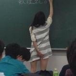『【画像】女教師がミニスカすぎてパンチラ寸前wwwwwwwwwww』の画像