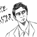 『ザ・マスター』の画像