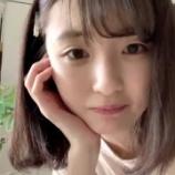 """『【動画あり】井上小百合、""""こっち"""" 派の模様・・・【元乃木坂46】』の画像"""
