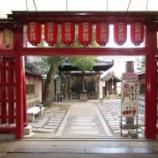 『いつか行きたい日本の名所 全興寺』の画像