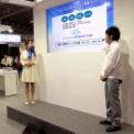 最先端IT・エレクトロニクス総合展シーテックジャパン2014 その22(ニチコン)