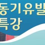 四日市・オンライン・桑名・名古屋金山韓国語教室 ハングル語学堂四日市校 ブログ
