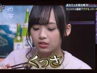 【日向坂46】復帰を祝い、ひよたん伝説を語ろう!!!!!