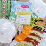 『支援事例<西谷さん>食物アレルギーの子を持つママの声を結集。「よりそう防災ボックス」好評発売中!』の画像