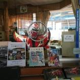 『島根県邑智郡川本町にある三江線石見川本駅で行われたアドベンチャーフェスティバルの平和を守ってきたぞ(*´▽`*)』の画像