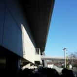 『【乃木坂46】『アンダーライブ〜関東シリーズ〜』現在の物販待機列の様子がこちら』の画像