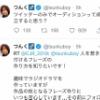 【悲報】 つんく♂ 「AKBと乃木坂って何が違うの?教えて」wwwwwwwwwwwwwwwww