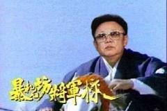 特アで一番マシな国って北朝鮮じゃね?
