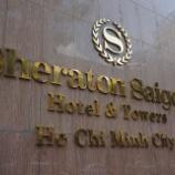 『シェラトン サイゴンホテル&タワーズに宿泊します@ベトナムホーチミン』の画像